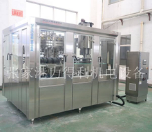 Shown in Shanghai Exhibition-Steel Bottle Beer Filling and Sealing Machine