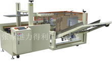 Automatic Case Box Carton Opening Machine