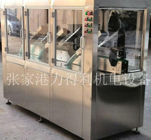 Beverage Dryer Machine