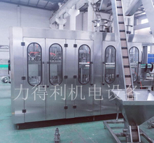 High Speed Juice Bottling Filling Machine