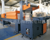Automatic Film Shrink Wrapping Machine