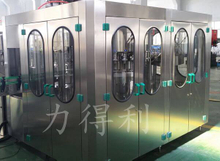 Automatic Beer Bottle Filling Machine