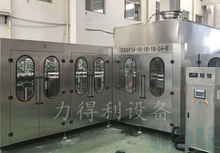 Black beer filling machine